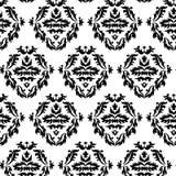 Klassisches Muster Stockbild