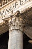 Klassisk doric stilkolonn Arkivbild