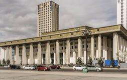 Klassisk kommunistisk arkitektur i huvudstaden av Mongoliet, Ulanbaatar fotografering för bildbyråer