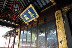 Klassiska trädgårdar av Suzhou Royaltyfri Foto