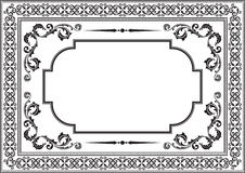 klassiskt horisontal för kant vektor illustrationer