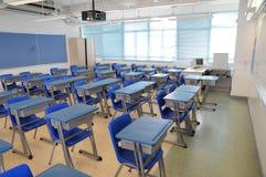 klassrum Royaltyfria Foton