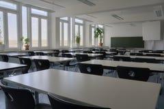klassrum Arkivfoton