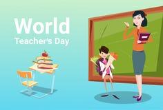 Klassrum för kvinna för hälsning för blommor för lärareDay Schoolboy Group håll närvarande vektor illustrationer