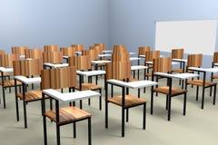 Klassrumet framför Arkivfoto