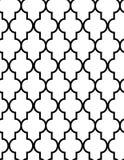 KLASYCZNY ARABESKOWY BEZSZWOWY wektoru wzór ELEGANCKA DEKORACYJNA tekstura WALLPAPPER, OKŁADKOWY tło ilustracji