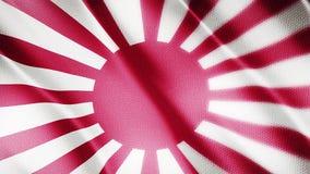 Klasyk flaga Gładka Istny wideo wielki Cesarski Japonia flaga dmuchanie w wiatrze zbiory wideo