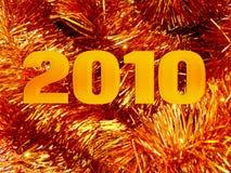 Klatergoud voor een bont-boom Nieuw jaar 2010 Stock Foto