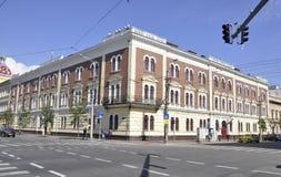 Klausenburg-Napoca RO, am 24. September: Finanzieren Sie Palast-Gebäude in Klausenburg-Napoca von Siebenbürgen-Region in Rumänien Lizenzfreie Stockfotografie
