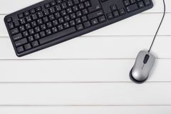 Klawiaturowa mysz od komputeru obraz royalty free