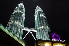 KLCC, Twin Towers, Menara Petronas Kuala Lumpur, Malaysia Stock Photo