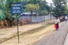 Klein dorp in Ethiopië Stock Afbeelding