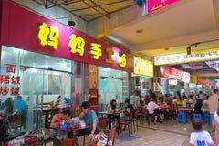 Klein restaurant Stock Foto's