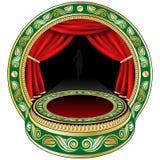 Klein theaterstadium Stock Illustratie