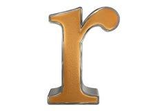 Kleine letter R, op wit wordt geïsoleerd, met het knippen van weg, 3D IL dat Stock Foto