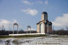 Kleine orthodoxe kerk Royalty-vrije Stock Afbeeldingen