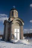 Kleine orthodoxe Kirche Stockfotos