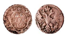 Kleine russische Kupfermünze von 1750 mit dem Emblem des Russen Lizenzfreie Stockfotografie