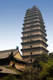 Kleine wilde Gans-Pagode - Xian - China. Lizenzfreies Stockbild