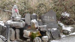 Kleiner Buddha bei Ovakudani Stockfotos