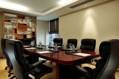 Kleiner Konferenzsaal Lizenzfreies Stockbild