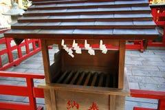 Kleiner shintoistischer Schrein Stockbilder