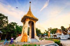 kleines königliches Krematorium für den Durchlauf König Of Thailand Lizenzfreie Stockfotos