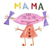 Kleines Mädchen auf einem weißen Hintergrund mit der Aufschrift der Mutter Lizenzfreie Stockfotos