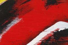 Kleines Teil der gemalten Metallwand mit schwarzer, roter und weißer Farbe Stockbilder
