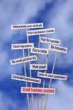Kleinunternehmenerfolg Stockbilder
