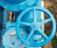 Klep bij waterzuiveringsinstallatie Stock Fotografie