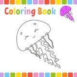 Kleurend boek voor jonge geitjes Vrolijk karakter Vector illustratie Leuke beeldverhaalstijl Fantasiepagina voor kinderen Zwarte  vector illustratie