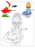 Kleurend masker royalty-vrije illustratie