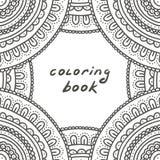 Kleurende boekdekking, vectorillustratie Royalty-vrije Stock Fotografie