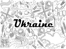 Kleurende het boek vectorillustratie van de Oekraïne royalty-vrije illustratie