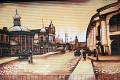 Kleurengraffity in de stadscentrum van Moskou Het toont oud Moskou Royalty-vrije Stock Foto's