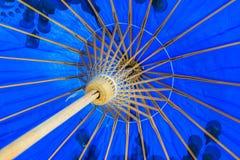 Kleurenpatroon van een paraplu Stock Fotografie