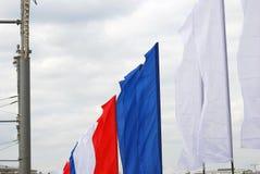 Kleurenvlaggen van witte, blauwe en rode kleuren Stock Afbeelding