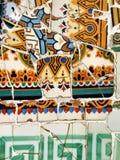 Kleurrijk en chaotisch vloermozaïek Stock Foto's