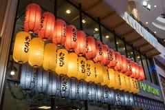 Kleurrijk van document lantaarns voor Japans restaurant Stock Fotografie
