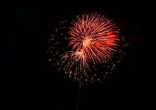 Kleurrijk vuurwerk Royalty-vrije Stock Foto