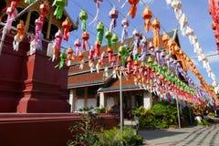 Kleurrijke document lantaarndecoratie voor Yeepeng-festival Stock Fotografie