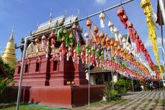 Kleurrijke document lantaarndecoratie voor Yeepeng-festival Stock Afbeeldingen