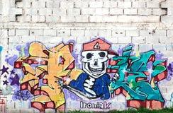 Kleurrijke graffiti, Rosario, Argentinië royalty-vrije stock afbeelding