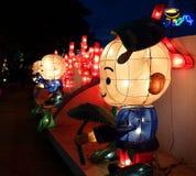 Kleurrijke Lantaarns bij het de Lantaarnfestival van 2014 in Taiwan Royalty-vrije Stock Afbeelding