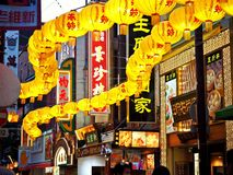 Kleurrijke Lantaarns in de Stad van China royalty-vrije stock afbeelding