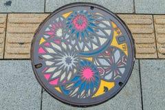 Kleurrijke mangatdekking in de Stad van Matsumoto Royalty-vrije Stock Afbeeldingen