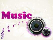 Kleurrijke muziekachtergrond. Royalty-vrije Stock Afbeelding