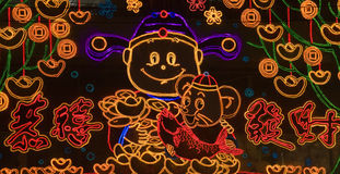 Kleurrijke neonlichten Royalty-vrije Stock Afbeeldingen