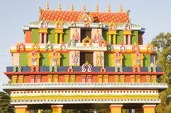 Kleurrijke poort Royalty-vrije Stock Foto